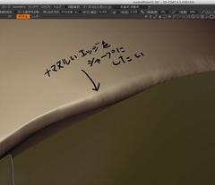 3DC_01.jpg