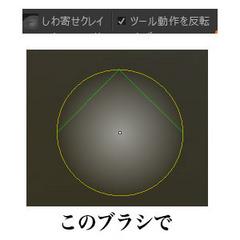 3DC_02.jpg