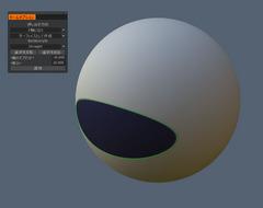 3DC_11.jpg