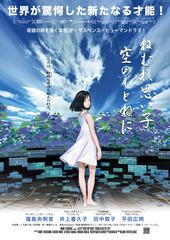 TW_poster16061401.jpg